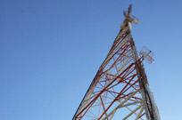 Antena da Conquista FM
